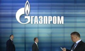 «Газпром» отчитался о рекордном за последние 5 лет инвестиционном плане