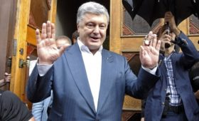 Юрист заявил об уголовном деле против Порошенко в Панаме