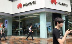 Reuters узнал о планах США продлить лицензию Huawei еще на 90 дней