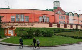 Россия начала выдавать визы учителям Англо-американской школы в Москве