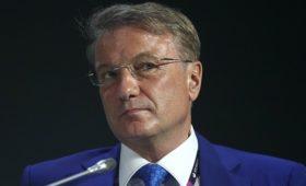СМИ узнали об отказе Грефу в просьбе поддержать Антипинский НПЗ