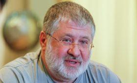 Коломойский предложил снять с России часть санкций
