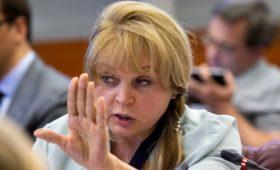 Памфилова заявила о попытках за деньги обвинить ЦИК «во всех грехах»