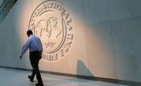 МВФ порекомендовал России раскрыть сводные финансы 30 тыс. госкомпаний