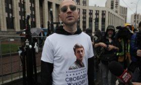 Oxxxymiron поручился за арестованного по делу о беспорядках студента ВШЭ