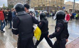 На акции в Москве начались задержания