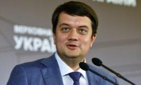 Будущий спикер Рады счел недостаточной зарплату депутатов