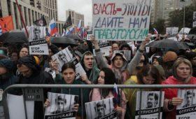 Акция за независимых кандидатов в Мосгордуму. Что известно к 15:50