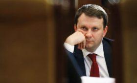 Орешкин назвал предпосылки для рецессии из-за потребкредитования