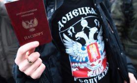 Киев обвинил Россию в усилении позиций по Донбассу при помощи паспортов