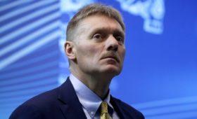 Песков подтвердил работу в Кремле фигуранта публикаций о шпионе ЦРУ