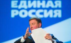 «Единая Россия» предложила иностранным партиям договор о невмешательстве