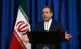 Иран назвал условия возвращения к ядерной сделке