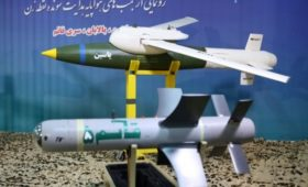 Пентагон обнаружил признаки причастности Ирана к атаке дронов
