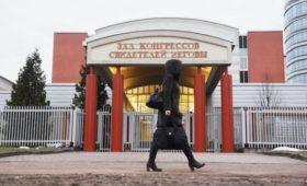США ввели санкции против сотрудников СК из-за дела «Свидетелей Иеговы»