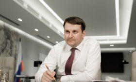 Эксперты оценили реалистичность плана Орешкина по разгону экономики