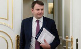 СМИ сообщили об идее Орешкина в 42 раза увеличить траты на экспорт услуг