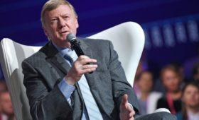 Чубайс перестал быть совладельцем бизнес-центра напротив Кремля