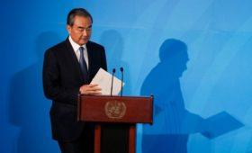 Глава МИД Китая заявил об отказе играть в «Игру престолов» с США