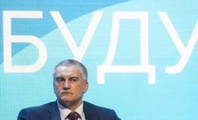 Аксенова переизбрали на пост главы Крыма