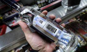 Производители алкоголя попросили повысить минимальную цену на водку