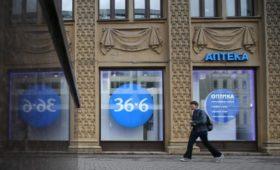 В аптеках «36,6» начнут продавать медицинские услуги