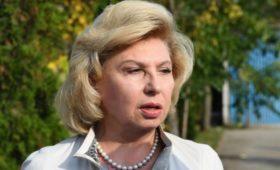 Москалькова предложила Москве и Киеву подписать соглашение о закрытии дел