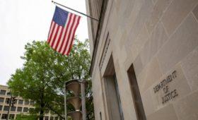 Минюст США раскрыл суть обвинений против задержанного топ-менеджера ОДК