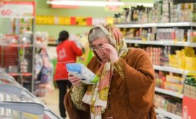 Производители заявили о риске роста цен на продукты из-за новых штрафов