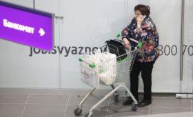 ЦБ предложит заморозить досрочный перевод пенсионных накоплений