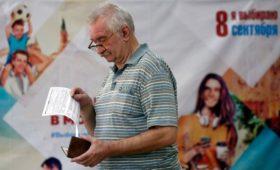 Мосгоризбирком огласил результаты выборов после обработки 99% протоколов