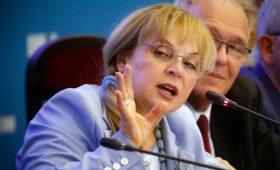 Памфилова предложила реформировать систему выборов в России