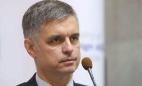 МИД Украины сообщил о подготовке пакета предложений для жителей Донбасса