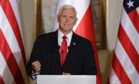 Пенс обвинил Россию в намерении разрушить партнерство США и Польши