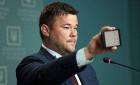 Глава офиса Зеленского сообщил о пяти неудачных звонках в Кремль