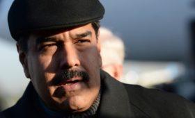 Мадуро объявил о прибытии на «российскую родину»
