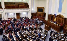 Украина заложила в проект бюджета на 2020 год почти $10 млрд на оборону