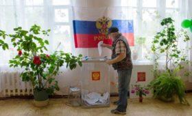 В России проходит единый день голосования. Главное к 17:00