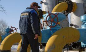 «Нафтогаз» рассчитал цену транзита российского газа на пять лет вперед