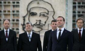 Зачем российский премьер летит на Кубу после шестилетнего перерыва