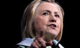 Хиллари Клинтон назвала Трампа предателем США