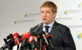 «Нафтогаз» предложил «Газпрому» вместо Opal использовать ГТС Украины