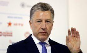CNN сообщил об отставке Волкера с поста спецпредставителя США по Украине