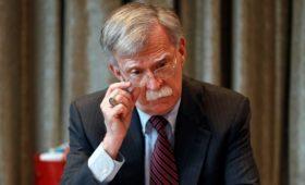 Советник Трампа по нацбезопасности Болтон подал в отставку