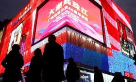 Треть крупных компаний России захотели выйти на рынок Китая