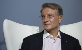 Греф заявил о неверии в экономический прорыв благодаря нацпроектам