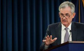 Глава ФРС ответил на слова Трампа об отсутствии у него смелости