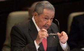 Глава Госдепартамента США объявил о санкциях против Рауля Кастро