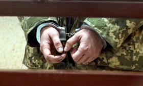 Адвокат заявил об указах Зеленского о помиловании «порядка 12 россиян»