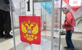 Избирком огласил предварительные итоги выборов в первом регионе